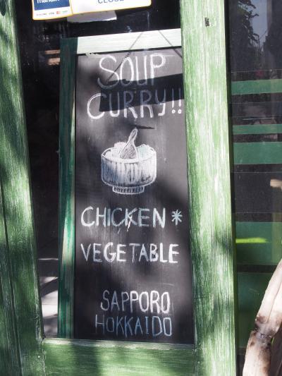 2015 バリ島家族旅行 6 最終日 スープカレーを探しに…