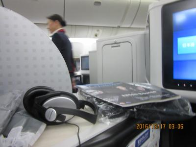JAL新型機内: 動画有(帰り) 機内食人生○○年で最高  2016 12 羽田・ホノルル空港往復