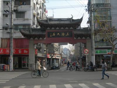 上海 肇周路界隈と咸肉菜飯骨頭湯 2016