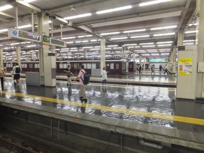 2016 日帰り神戸・大阪出張へ
