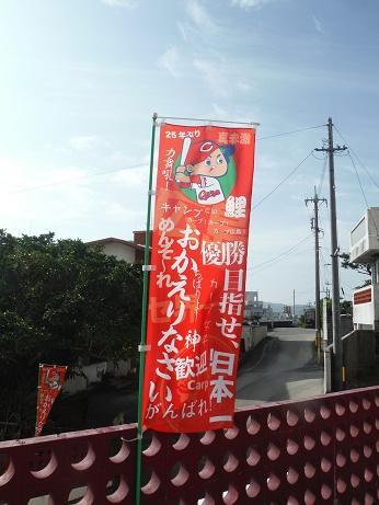 久しぶりの沖縄宿泊 1