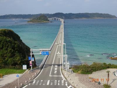 絶景の角島大橋と秋吉台