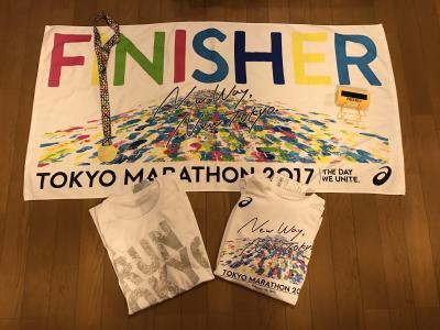 ~東京がひとつになる日~ 東京マラソン2017 初参戦日記!