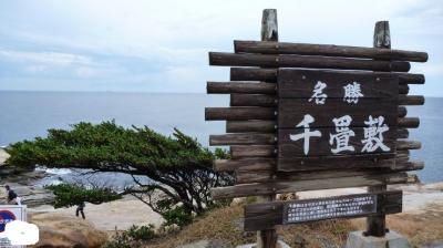 201011南紀・白浜旅行 4日目【白浜】