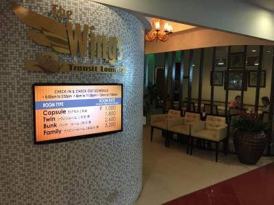 初めてのフィリピン一人旅(7)マニラ帰国編 第3ターミナル満喫~マニラ市内からマニラ空港までバスで移動してみた