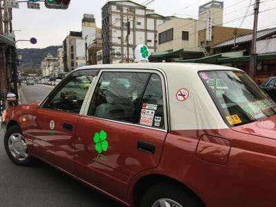 京都 祇園四条お散歩の旅