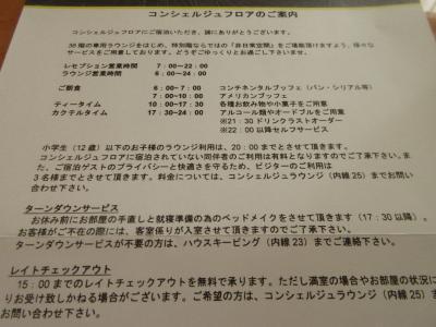 さあ、大阪に帰ろか