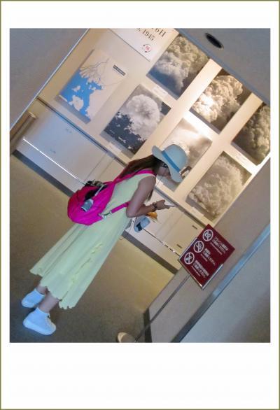 Solitary Journey [1793] オバマ大統領が現職大統領として初めて広島を訪問<平和公園資料館・折り鶴&君田のひまわり畑>広島県三次市