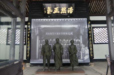 中国 浙江省、水の街・古鎮を訪ねる旅 5 - 紹興 -
