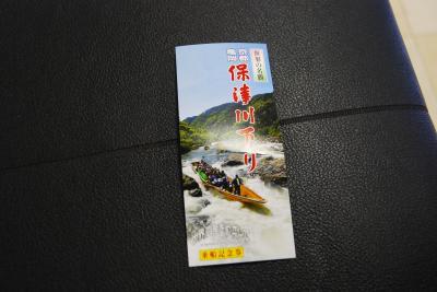 関西1dayで行く!室生寺・保津川と関空乗り鉄の旅2(保津川編)