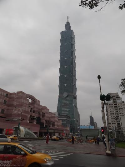 2015→2016 台北で年越し⑤信義区ブラブラ