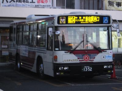 都内の本数僅少路線バスに乗車⑥
