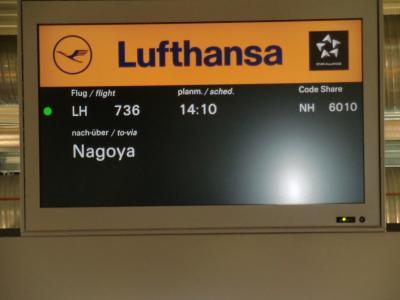 ドイツより帰国しました