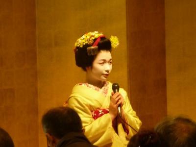 京都の、3連休を満喫。