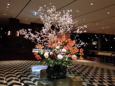 早春の京都・大阪お楽しみ旅行 (2)