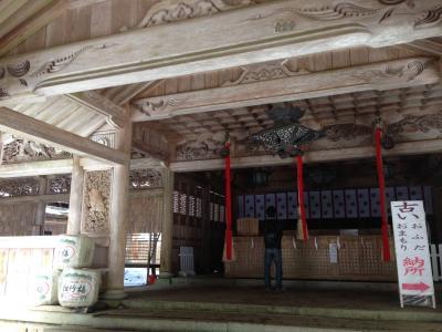 テーマパーク THE KYOTO at 愛宕山