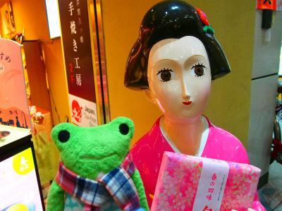幕末を歩く京都歴史さんぽ 2