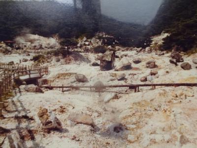 1983年(昭和58年)8月九州(長崎 熊本 宮崎 大分)めぐり1回目6日間②長崎(雲仙(温泉街 雲仙地獄) 仁田岬(妙見岳ロープウェイ) 島原(島原城 武家屋敷))