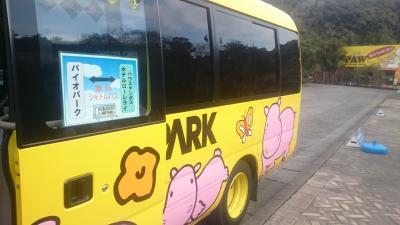 ぱくちーおじさんの長崎カステーラな旅