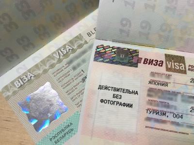 おじさんぽ・おばさんぽ ~かつてソ連だった国々の冬はどんだけ寒いのか?を確かめる旅~ 準備編 ロシアとベラルーシのビザを自分で取りに行ってみた!