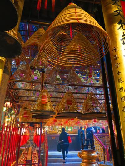 香港週末旅行