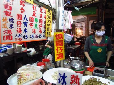 ライブ見に高雄3★カルフールとコストコで買い物 夕食は火鍋 デザートは六合夜市で!