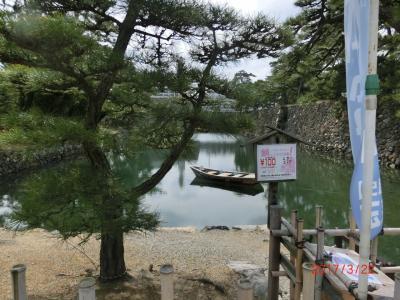 2017/3月*香川県・塩江温泉へ湯治旅☆ 4 玉藻公園・高松城址