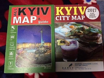 平穏なキエフ