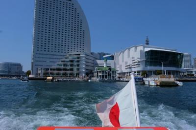 春の横浜港 ミニミニ航海 桜咲く 山下公園へ行く