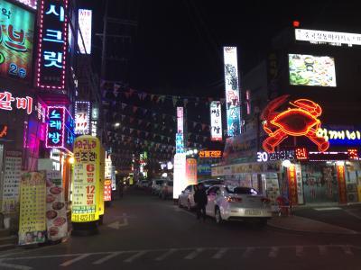 タダより高いものは無い!? ソウル、懸賞で当たった旅。