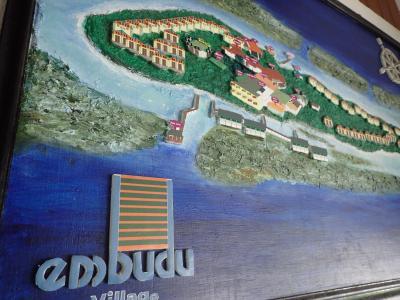 MALDIVES 2017 エンブドゥ 1 ~往路~