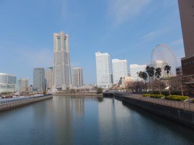 横浜の名所を一日でどれ位見て廻るか、挑戦しました 2017/03/28