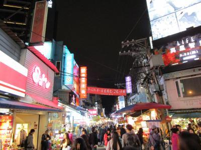 台北2泊3日の旅