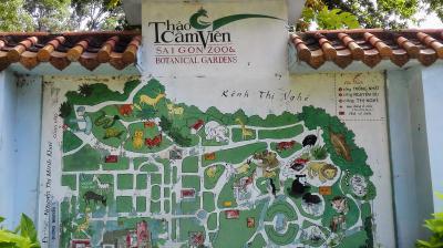 探訪・ホーチミン③<三日目:サイゴン動植物園>