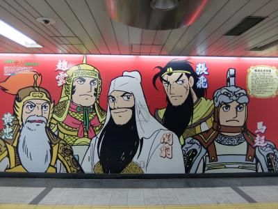 2017年 4月 兵庫県 神戸市営地下鉄海岸線 KOBE鉄人 PROJECT(2)