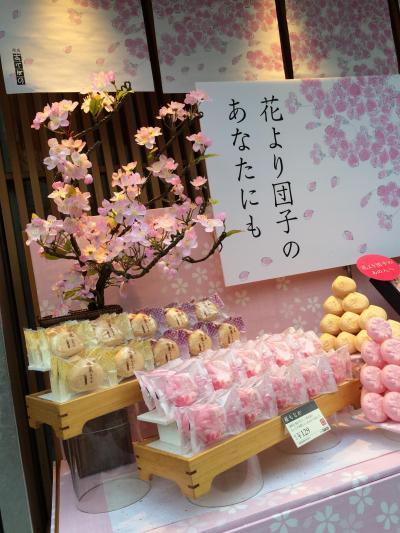 桜満開!!渋谷から銀座線各駅停車の花見ツアー、上野広小路で力尽き?隅田川たどりつけず・・
