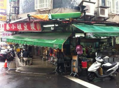 ふたたび台北へ~女子4人旅