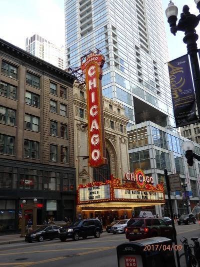 アメリカ還暦ひとり旅2017春-1 シカゴ