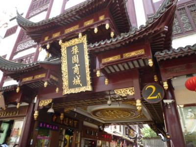 久しぶりの上海ツアー