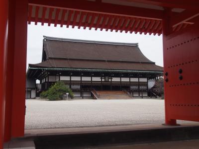青春18きっぷの旅 2017年春 桜を求めて京都へ 〈6〉 ~京都御所~