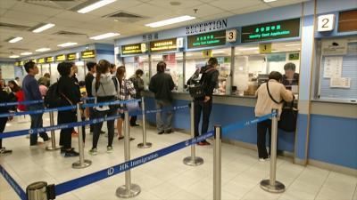 香港新生活準備★無事ビザ取得 IDカード申請に入境事務處へ (と おまけの 潮明園で朝ごはん)