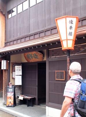 安宅の関と金沢東茶屋街に寄って大阪へ