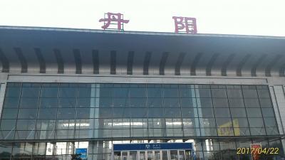 2017中国旅行と愛知県:2 丹陽・常州編 高鉄商務座・孫堅高陵・BRT・常州空港