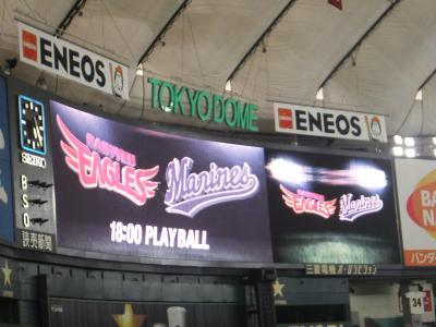 楽天主催での東京ドームのロッテ戦観戦