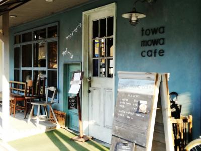 '17 GW東京 花&城さんぽ3 亀戸天神 藤のライトアップ&トワモワカフェ