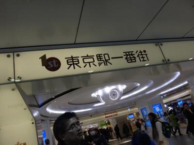 東京駅八重洲口周辺を歩くと