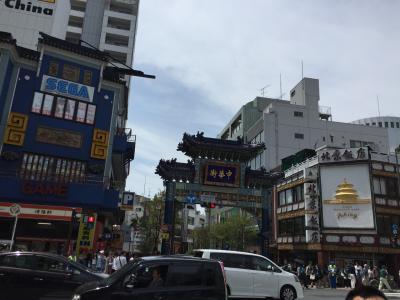 2017GWディズニー旅行~おまけの横浜中華街と赤レンガ倉庫