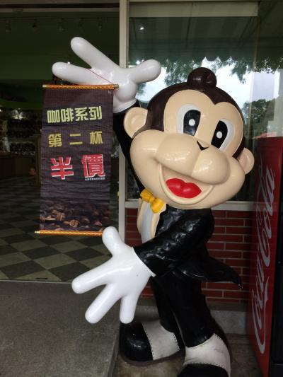 超弾丸ツアー 日帰り台湾ひとり旅 テーマパークに行きました!