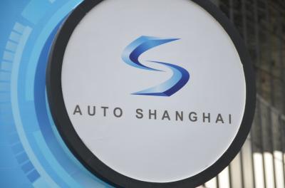 上海モーターショー(AUTO SHANGHAI)