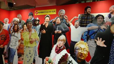 東京クリエーターファイル祭